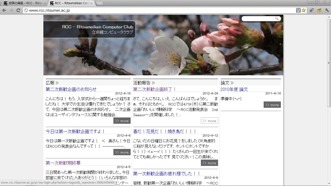 新刊サイトから記事を移動