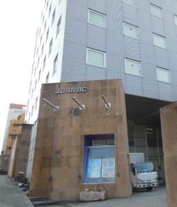 日本音楽著作権協会(JASRAC)様 本社ビル前