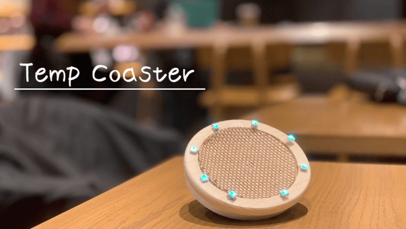 24日目:Temp CoasterをRCCチームで作った話